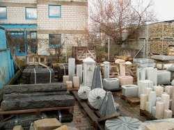 Materiallagerplatz Betonsteinwerk Feiter Linnich